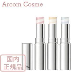 【2020新商品】IPSA イプサ キャッチライトスティック  3色(部分用ファンデーション)5g【...