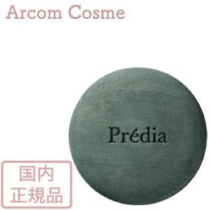 プレディア ケルプ ソープ(洗顔石けん)80g【定形外郵便発送C】|arcom-shop
