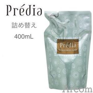 プレディア ファンゴ ボディソープ n  レフィル  400mL【メール便発送】|arcom-shop
