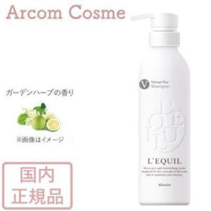 カネボウ リクイール デザイニングシャンプー V  (ふんわり) 400mL|arcom-shop