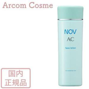 NOV ノブ  AC フェイスローション (化粧水) 120mL
