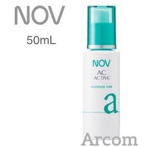 NOV(ノブ) ACアクティブ モイスチュアミルク  (乳液) 50mL