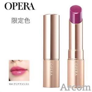 【2019新商品】OPERA オペラ リップティントN ティントオイルルージュ 限定2色 103・104【メール便発送】