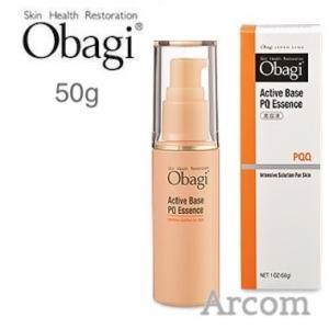 Obagi オバジ アクティブベース PQエッセンス (美容液) 50g arcom-shop