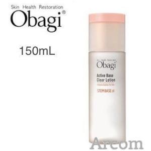 Obagi オバジ アクティブベース クリアローション 150mL  (化粧水) arcom-shop