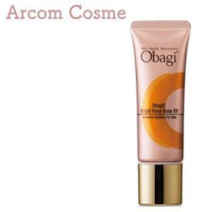 Obagi オバジC ブライトキープベース UV (化粧下地)  25g【定形外郵便発送B】 arcom-shop