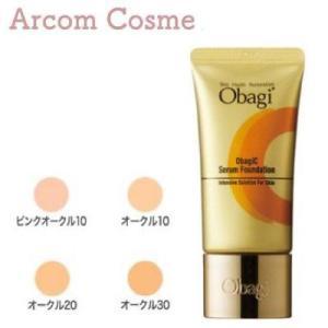 Obagi オバジC セラムファンデーション  全4色  (リキッドファンデーション)【定形外郵便発送B】 arcom-shop