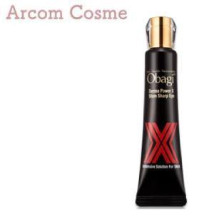 Obagi オバジ ダーマパワーX ステムシャープアイ 20g  (アイクリーム)【メール便発送】 arcom-shop