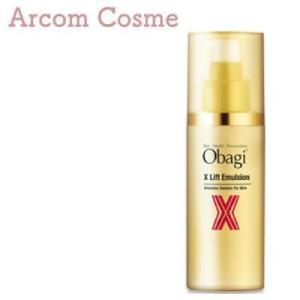 Obagi オバジX リフトエマルジョン 100g  (乳液)