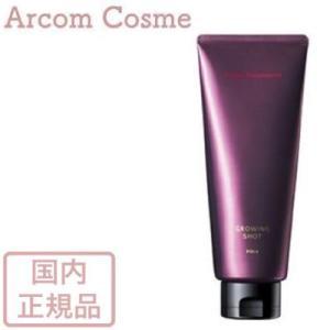 POLA ポーラ グローイングショット カラートリートメント 全2色 200g|arcom-shop