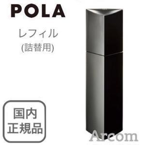POLA ポーラ  B.A ローション レフィル(保湿化粧水) 120mL|arcom-shop