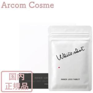 POLA ポーラ  ホワイトショット インナーロック タブレット IXS お徳用 (180包)|arcom-shop