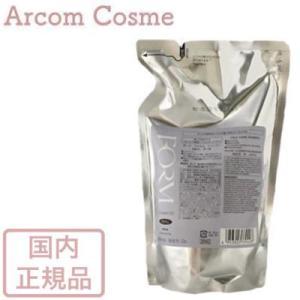 POLA ポーラ フォルム シャンプー  レフィル 500mL(アルミパウチタイプ)|arcom-shop