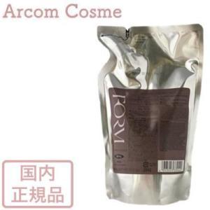 POLA ポーラ フォルム コンディショナー(まとまりタイプ)レフィル 490g(アルミパウチタイプ)|arcom-shop