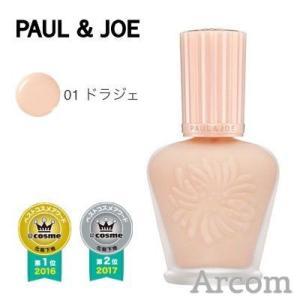 ポール&ジョー モイスチュアライジング ファンデーション プライマー S  01  (美容液・化粧下地) 30mL【定形外郵便発送】