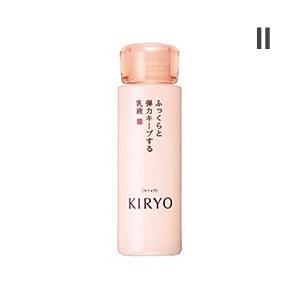 資生堂 キリョウ エマルジョン II (乳液) 100mL|arcom-shop