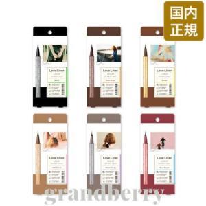 【全国送料無料】msh LoveLiner ラブ・ライナー リキッドアイライナー R3 全5色【メー...