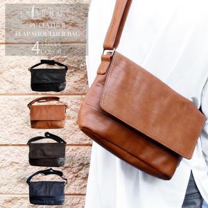PUレザー ショルダーバッグ メンズ レディース カバン フラップ 鞄 かばん 合成皮革 旅行 デイリー