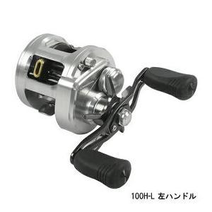 ダイワ・キャタリナBJ100HL|arcusfish
