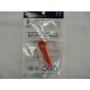 【富士工業】ラインクリーニングパッド Sサイズ|arcusfish