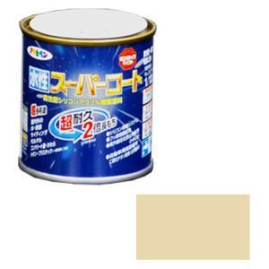 アサヒペン 水性スーパーコート 1/12L ティントベージュ ※取寄品