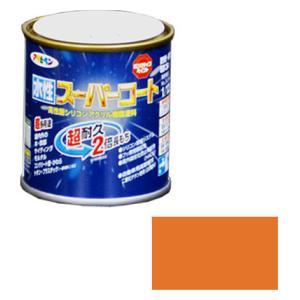 アサヒペン 水性スーパーコート 1/12L ラフィネオレンジ ※取寄品
