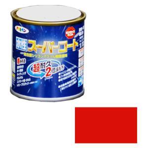 アサヒペン 水性スーパーコート 1/12L 赤 ※取寄品