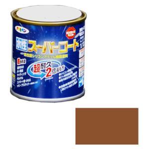アサヒペン 水性スーパーコート 1/12L バーチブラウン ※取寄品