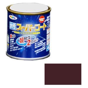 アサヒペン 水性スーパーコート 1/12L ブラウン ※取寄品
