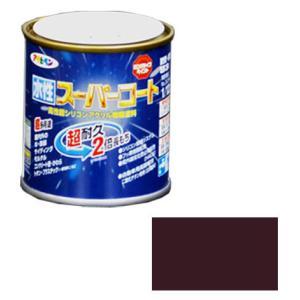 アサヒペン 水性スーパーコート 1/12L チョコレート ※取寄品