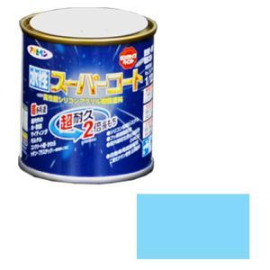 アサヒペン 水性スーパーコート 1/12L 水色 ※取寄品