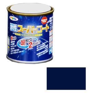 アサヒペン 水性スーパーコート 1/12L なす紺 ※取寄品