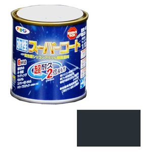 アサヒペン 水性スーパーコート 1/12L ブラングレー ※取寄品
