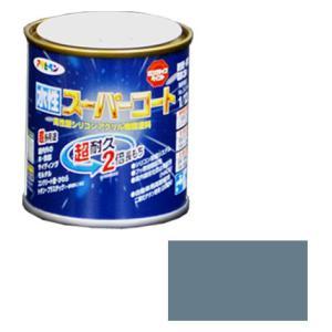 アサヒペン 水性スーパーコート 1/12L ブルーグレー ※取寄品