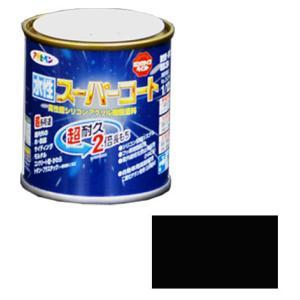 アサヒペン 水性スーパーコート 1/12L ツヤ消し黒 ※取寄品