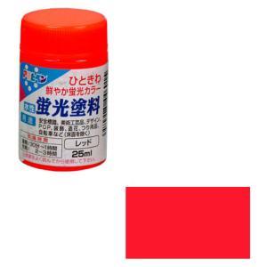 アサヒペン 水性蛍光塗料 25ml レッド ※取寄品