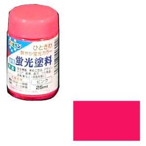 アサヒペン 水性蛍光塗料 25ml ピンク ※取寄品