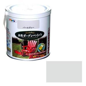 アサヒペン 水性ガーデンペイント 0.7L パールグレー ※取寄品