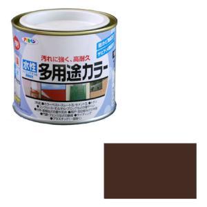 アサヒペン 水性多用途カラー 1/5L こげ茶 ※取寄品