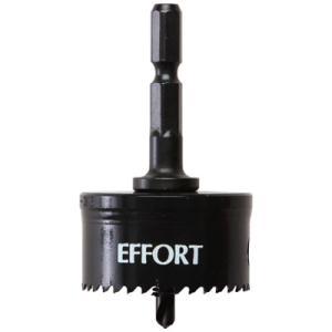 EFFORT(エフォート) 六角軸ホルソー 23mm EH-23