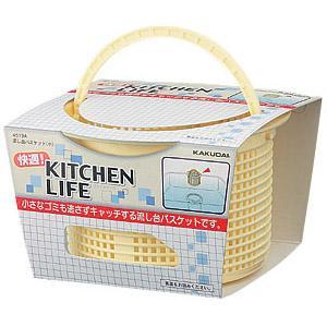 カクダイ 流し台バスケット(小) 4519A 4519A