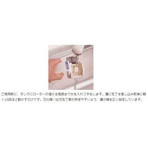 スエヒロ 両刃用シャープナー セラミックローラ...の詳細画像1