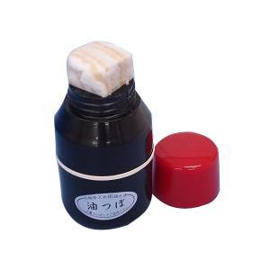 油つぼ(刃物手入れ用油ふき)|arde