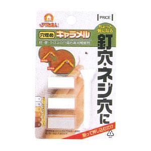 特徴 気になる釘穴・ネジ穴に。埋めるだけで簡単! ネジやビスによる穴キズに埋め込む補修剤です。 柱や...