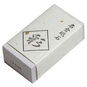 名倉砥石 彩 #12000 サイズM 約60×30×20mm ※取寄品 ナニワ研磨工業