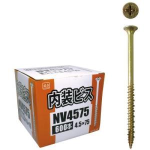 ノグチ 匠力 内装ビス クロメート 4.8×105mm(1箱・300本入) NV48105