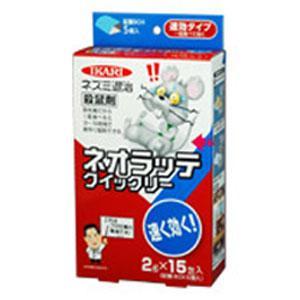 イカリ消毒 ネオラッテ クイックリー 2g×15入の関連商品3