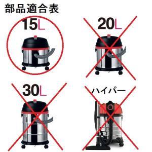 ARDEX 業務用掃除機TODOQU〜用 延長パイプ HVC-15L用 HVC-P-1 arde 02