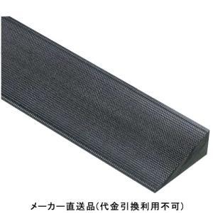 特徴 木製桟木を、腐朽せす耐久性のある樹脂製に。 環境配慮…工場や家庭などから発生するプラスチックを...