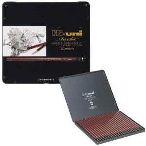 鉛筆 ハイユニ アートセット 【12本セット(1ダース)】 取寄品 三菱鉛筆 HUAS
